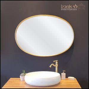 מראה אובלית בצבע ברונזה זהב לארון אמבטיה-1