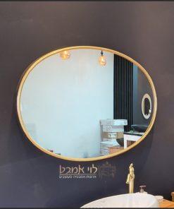 מראה אובלית בצבע ברונזה זהב לארון אמבטיה - 2