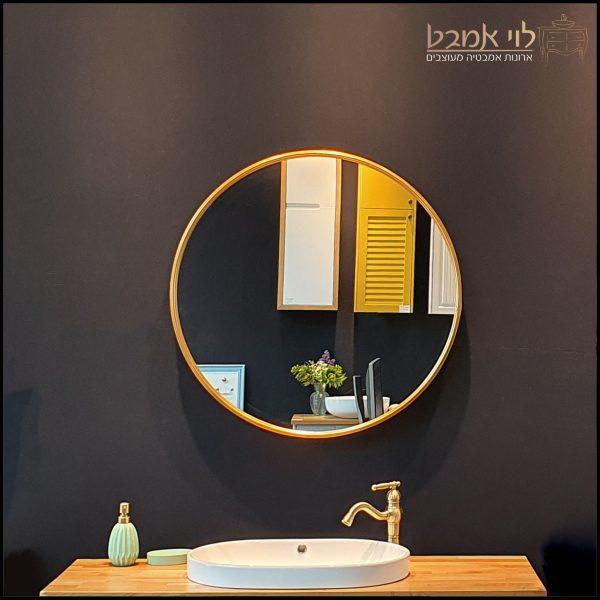 מראה עגולה מסגרת זהב לארון אמבטיה