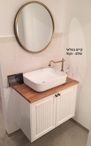 ארונות אמבטיה