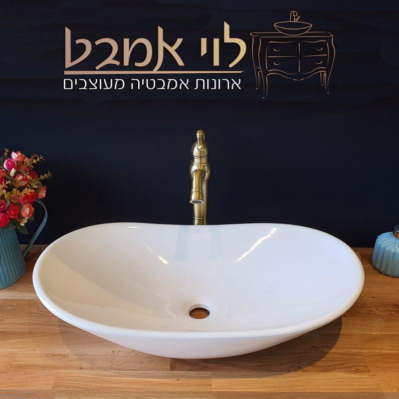 כיור לארון אמבטיה דגם אדל לבן לוי אמבט ארונות אמבטיה