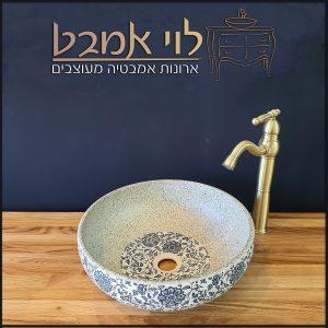 כיור לארון אמבטיה דגם מרוקו לוי אמבט ארונות אמבטיה