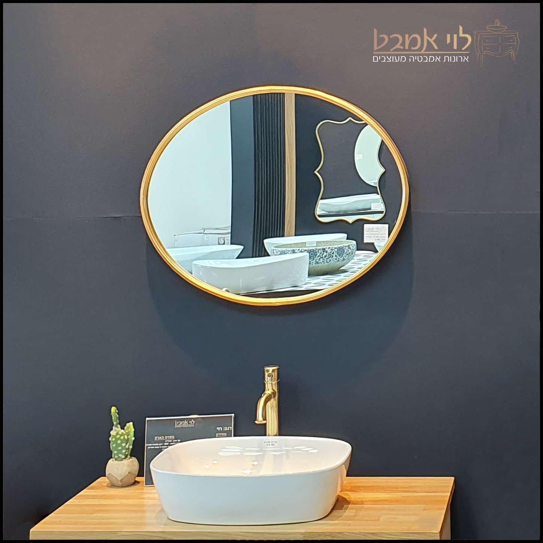 מראה אובלית בצבע ברונזה זהב לארון אמבטיה 77 -62