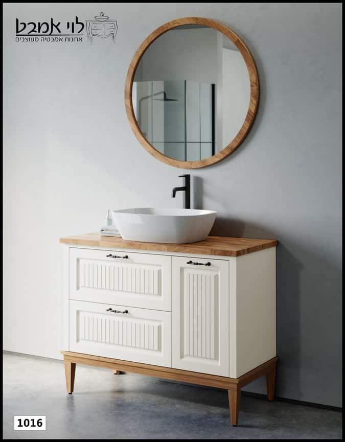 """ארון אמבטיה דגם רוי משטח בוצ'ר רוחב 100 ס""""מ עומד על רגליים"""