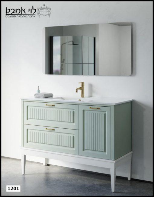"""ארון אמבטיה דגם רוי ירוק ענתיק משטח כיור עומד על רגליים רוחב 120 ס""""מ"""