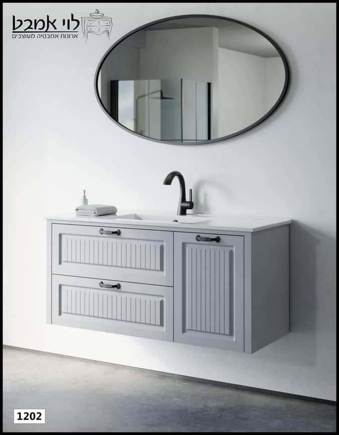 """ארון אמבטיה דגם רוי תכלת אפור תלוי משטח כיור רוחב 120 ס""""מ"""
