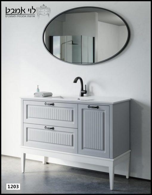 """ארון אמבטיה דגם רוי תכלת אפור משטח כיור עומד על רגליים רוחב 120 ס""""מ"""