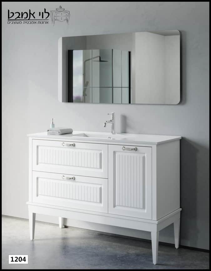 """ארון אמבטיה דגם רוי לבן מט רוחב 120 ס""""מ משטח כיור עומד על רגליים"""