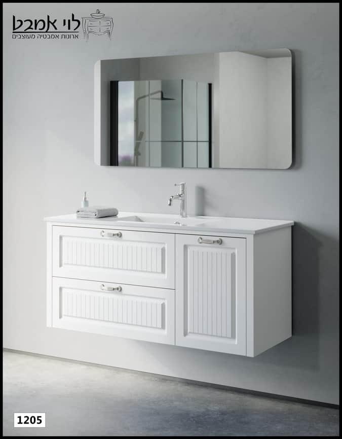 """ארון אמבטיה דגם רוי לבן מט רוחב 120 ס""""מ תלוי משטח כיור"""