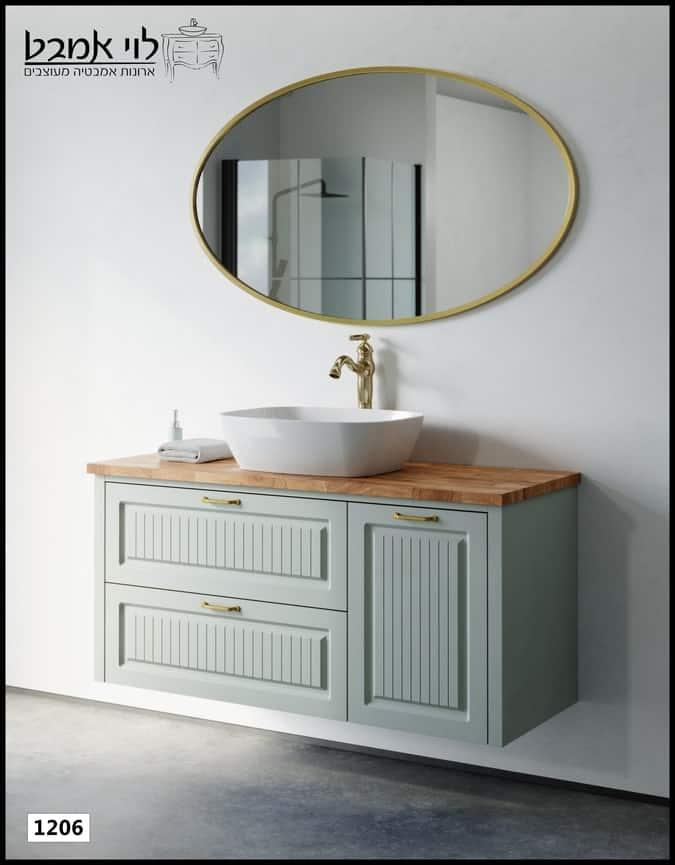 """ארון אמבטיה דגם רוי ירוק ענתיק מט רוחב 120 ס""""מ תלוי משטח בוצ'ר"""