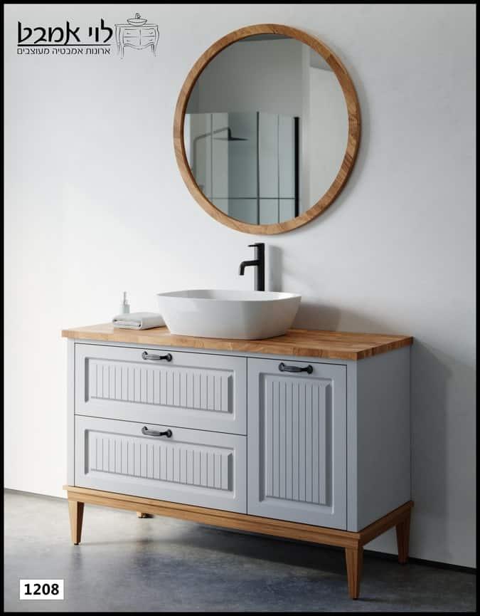 """ארון אמבטיה דגם רוי תכלת אפור מט משטח בוצ'ר רוחב 120 ס""""מ עומק 46 ס""""מ עומד על רגליים"""