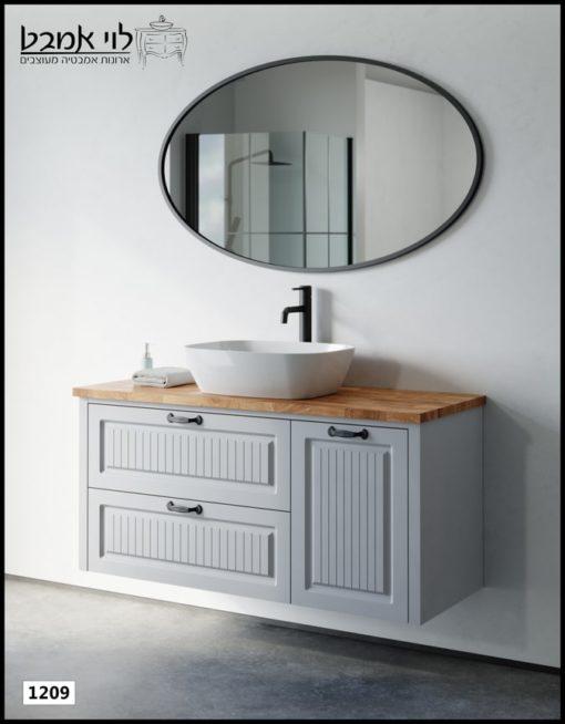 """ארון אמבטיה דגם רוי תלוי- תכלת אפור מט רוחב 120 ס""""מ"""