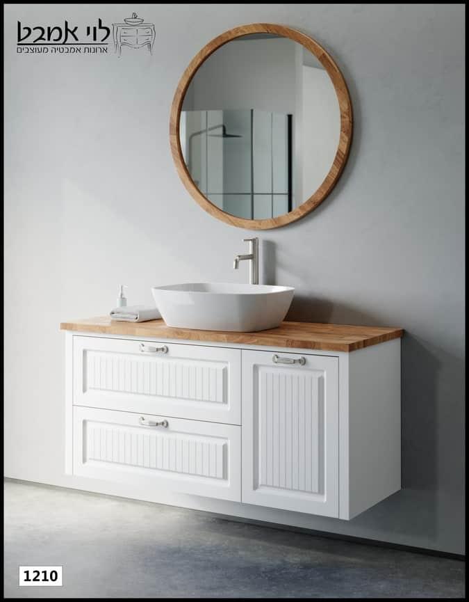 """ארון אמבטיה דגם רוי תלוי- לבן מט רוחב 120 ס""""מ"""