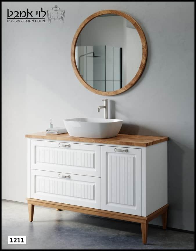 """ארון אמבטיה דגם רוי לבן מט - רוחב 120 ס""""מ עומד רגליים"""