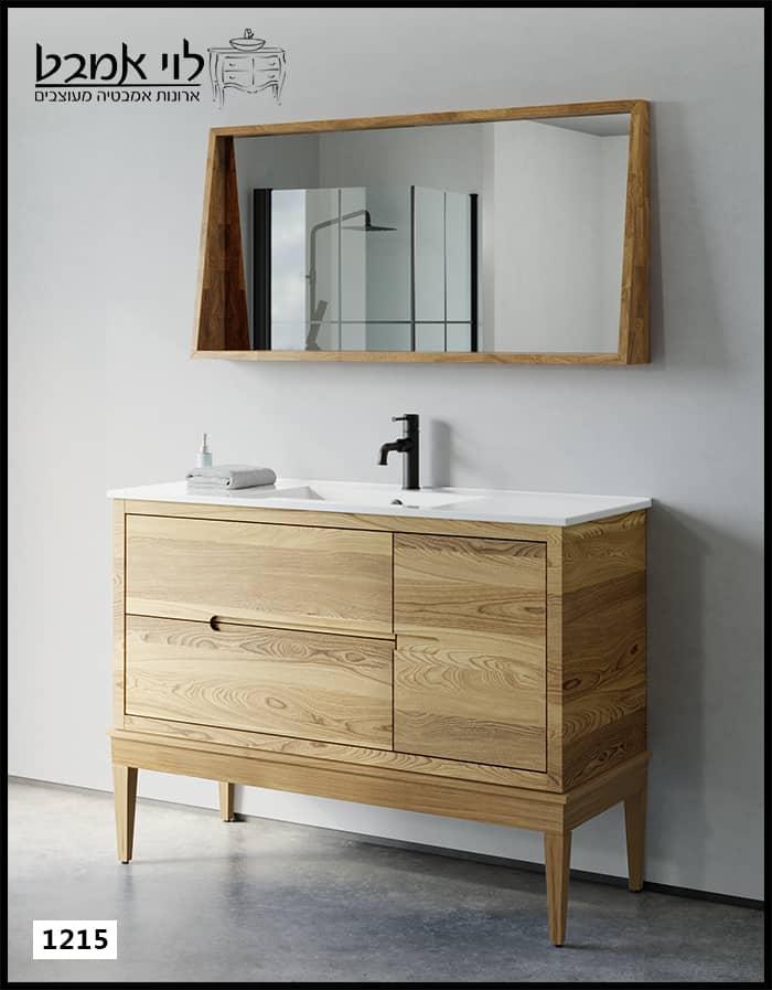 """ארון אמבטיה דגם אלון רוחב 120 ס""""מ עומד רגליים"""