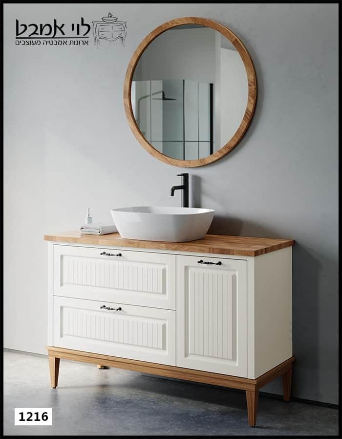 """ארון אמבטיה דגם רוי תלוי רוחב 120 ס""""מ צבע אבן"""