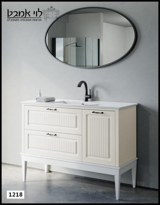 """ארון אמבטיה דגם רוי רוחב 120 ס""""מ אבן עם רגליים"""