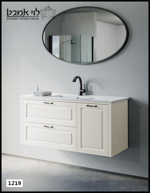 """ארון אמבטיה דגם רוי רוחב 120 ס""""מ צבע אבן תלוי"""