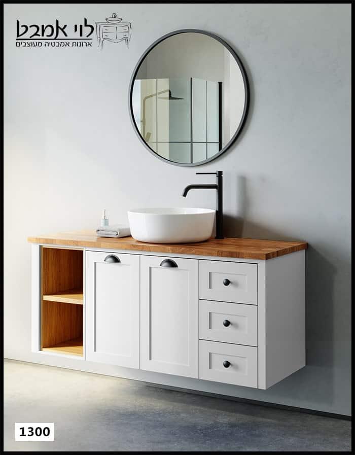 """ארון אמבטיה לבן רוחב 130 ס""""מ תלוי"""