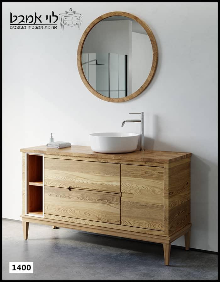 """ארון אמבטיה דגם אלון רוחב 140 ס""""מ עם רגליים"""