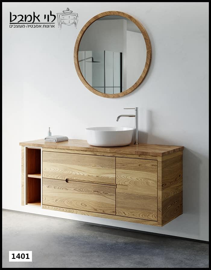 """ארון אמבטיה דגם אלון רוחב 140 ס""""מ תלוי"""