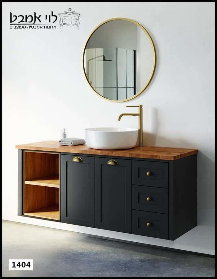 """ארון אמבטיה שחור רוחב 140 ס""""מ תלוי"""