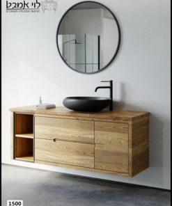 """ארון אמבטיה דגם אלון רוחב 150 ס""""מ תלוי"""