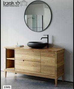 """ארון אמבטיה דגם אלון רוחב 150 ס""""מ עם רגליים"""