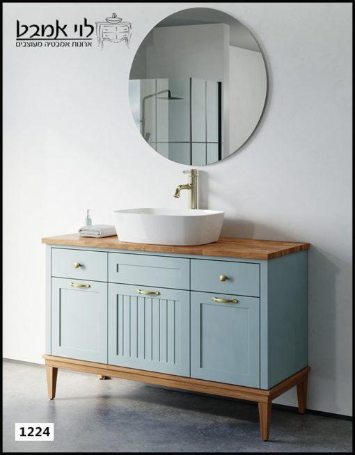 """ארון אמבטיה דגם ונציה רוחב 120 ס""""מ תכלת ענתיק עם רגליים"""