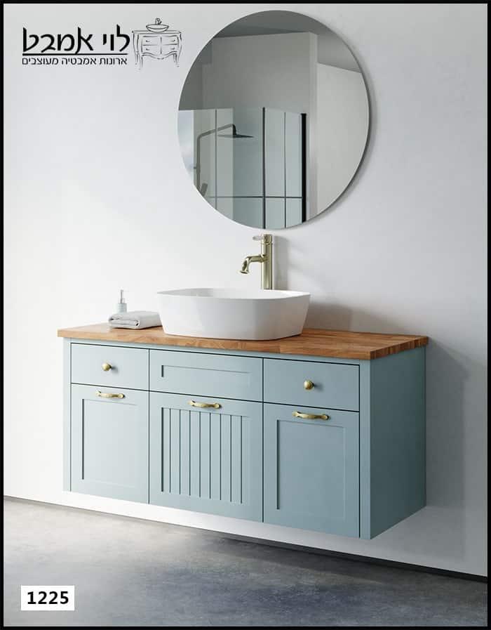 """ארון אמבטיה דגם ונציה תלוי רוחב 120 ס""""מ תכלת ענתיק"""