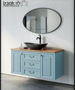 """ארון אמבטיה דגם רוחב 120 ס""""מ אדל תכלת תלוי"""