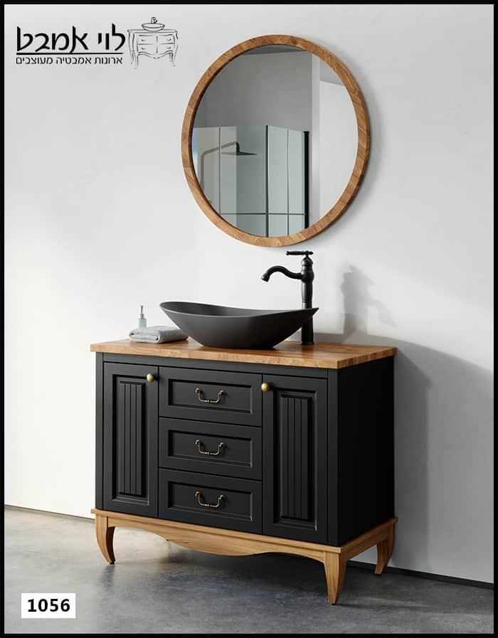 ארון אמבטיה דגם אדל שחור עומד על רגליים משטח בוצ'ר