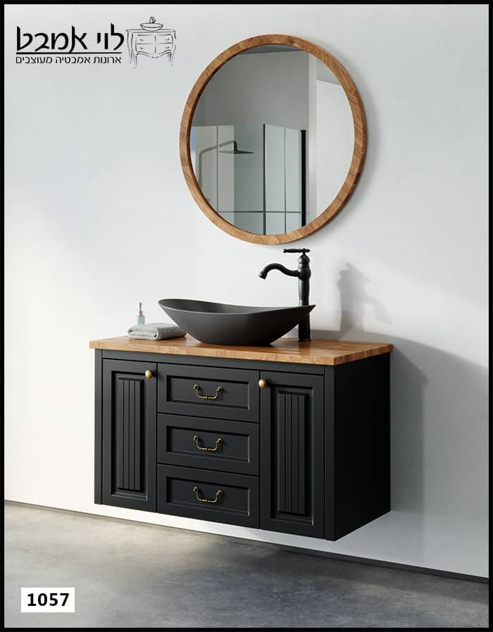 ארון אמבטיה דגם אדל