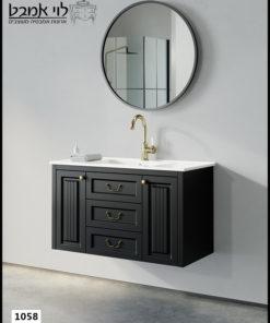 """ארון אמבטיה דגם אדל רוחב 120 ס""""מ תלוי שחור"""