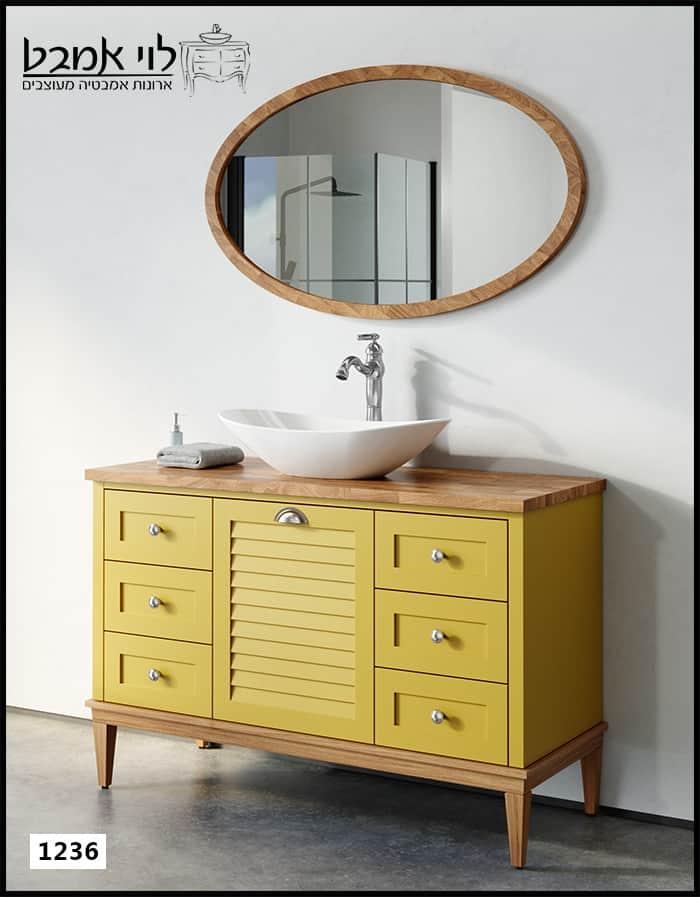 """ארון אמבטיה דגם ליאו רוחב 120 ס""""מ חרדל עם רגליים"""