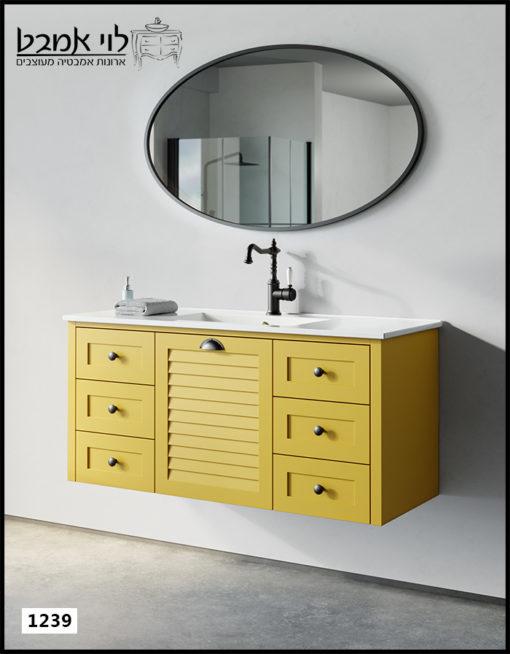 """ארון אמבטיה דגם ליאו רוחב 120 ס""""מ תלוי חרדל"""