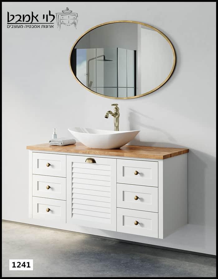 """ארון אמבטיה דגם ליאו רוחב 120 ס""""מ תלוי לבן עם רגליים"""