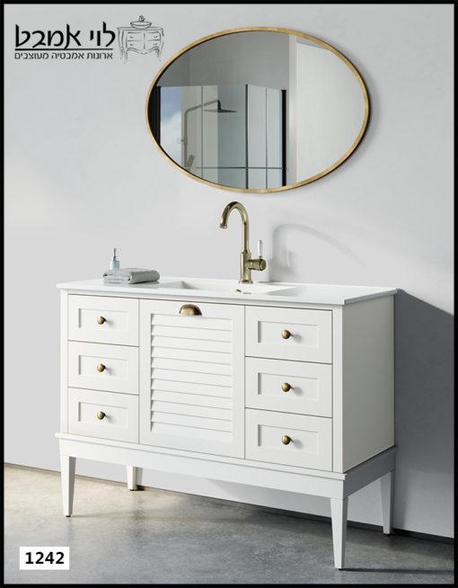 """ארון אמבטיה דגם ליאו רוחב 120 ס""""מ לבן עם רגליים"""