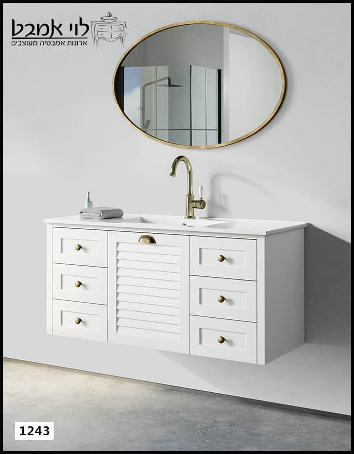 """ארון אמבטיה דגם ליאו רוחב 120 ס""""מ לבן תלוי"""