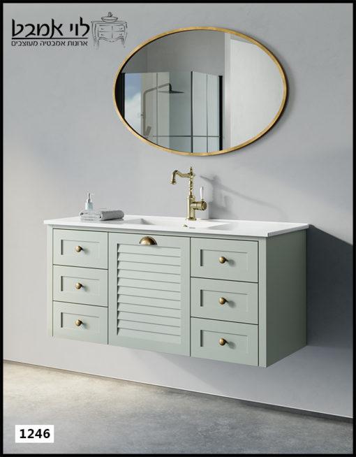"""ארון אמבטיה דגם ליאו רוחב 120 ס""""מ ירוק חאקי תלוי"""