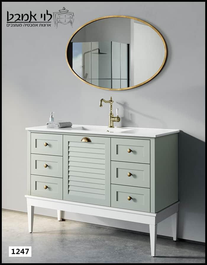 """ארון אמבטיה דגם ליאו רוחב 120 ס""""מ ירוק חאקי"""
