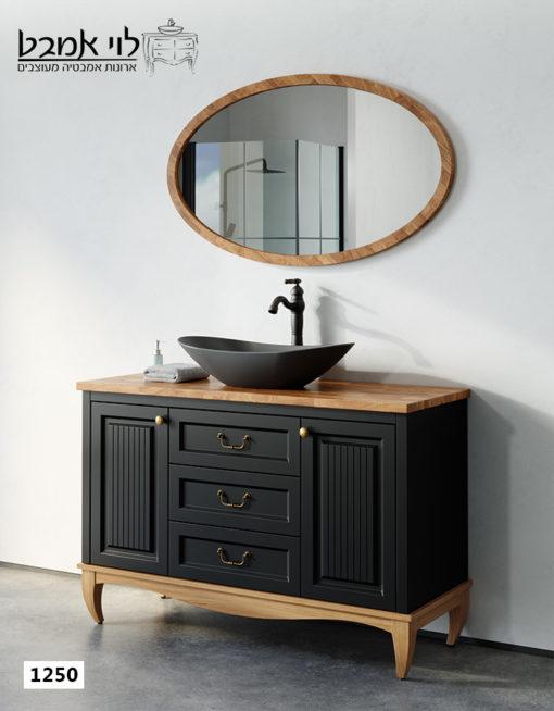 """ארון אמבטיה דגם רוחב 120 ס""""מ אדל שחור עומד על רגליים"""