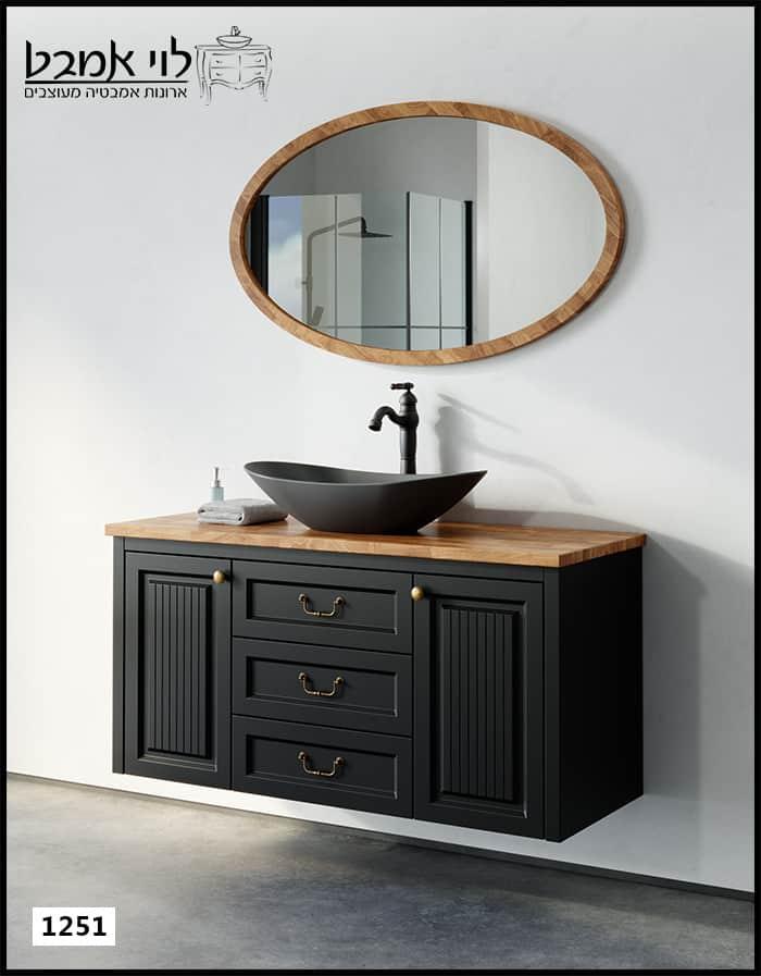"""ארון אמבטיה דגם אדל רוחב 120 ס""""מ שחור תלוי"""