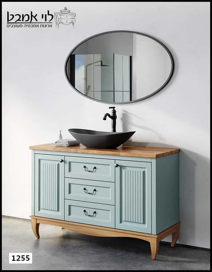 ארון אמבטיה דגם אדל - תכלת ענתיק 1255