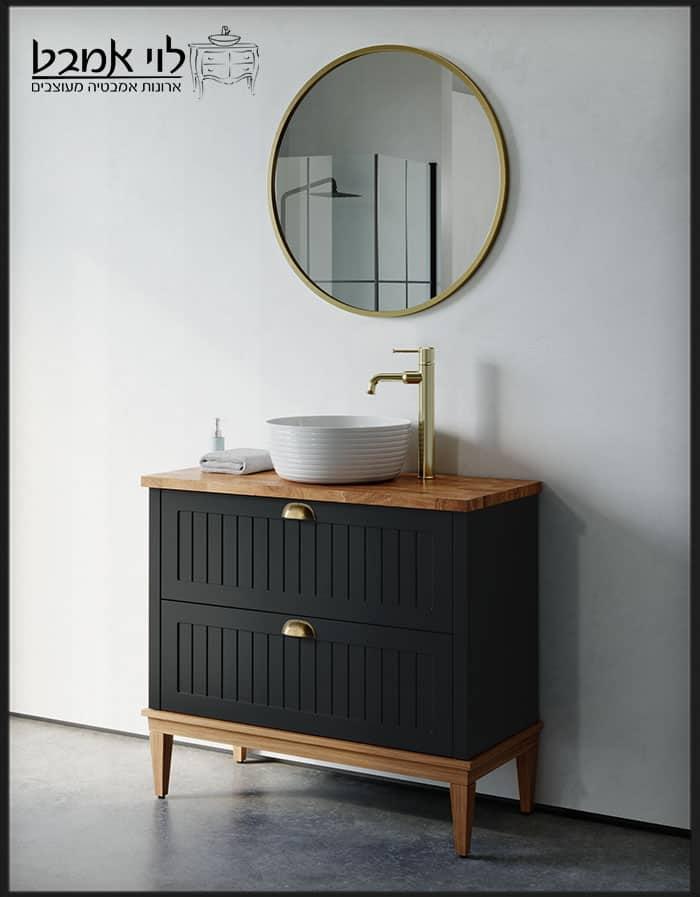 """ארון אמבטיה חגית עומד רגליים שחור משטח בוצ'ר 90 ס""""מ עומק 40"""