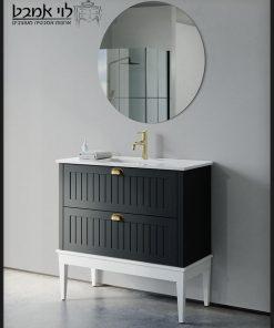 ארון אמבטיה חגית עומד רגליים שחור משטח כיור 90 ס