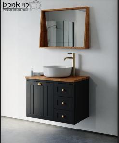 ארון אמבטיה דגם אגם שחור תלוי משטח בוצ'ר 80 ס