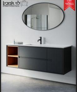 """ארון אמבטיה דגם אופק שחור רוחב 150 ס""""מ תלוי משטח כיור"""