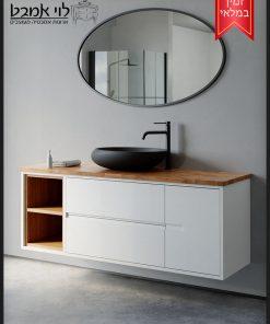 """ארון אמבטיה דגם אופק לבן רוחב 150 ס""""מ תלוי משטח בוצ'ר"""