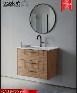 """ארון אמבטיה דגם איטליה אלון טבעי רוחב 80 ס""""מ משטח כיור תלוי"""